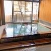 栃木県 那須湯本温泉 中藤屋旅館で日帰り入浴 500円で入れる鹿の湯源泉かけ流しの宿