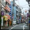 我が家恒例 都営まるごときっぷの旅:神楽坂、下谷、入谷、鐘ヶ淵、東向島