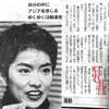 ネットで見つけたので 赤い彗星シャア・アズナブル VS 赤い流星 謝蓮舫 (赤は共産党 流星は現れて直ぐ消える) 自分の中のアイデンティティは「日本」とは違うと感じる。