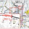 茨城県 一般国道293号常陸太田東バイパス一部区間を供用開始
