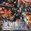 #277 『Metal Fighter』(星野康太/METAL WOLF CHAOS/Xbox)