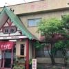 中華の店 棒棒(福山市)