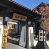 魚亭 菊や川副店 敷居の低い良店・・・・・
