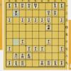 横歩取り勇気流~22銀82飛型④(38銀に△27歩)