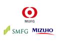 就活生に大人気のメガバンク業界研究(MUFG・SMFG・MHFG/三菱東京UFJ・三井住友・みずほ)