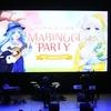 『マビノギ』 14周年記念オフラインイベント「マビノギパーティー2019」を開催しました!