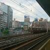 三ノ宮神戸