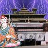 6「仏教の秘密」河口慧海のチベット批判
