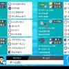【剣盾シングルS15】運勝ちイベルサイクル【最終196位/レート2009】