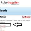 Ruby(Windows用)インストール