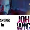『ジョン・ウィック』でキアヌ・リーブスが使用した武器