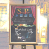 SP水曜劇場 今日のウェルカムボード その230・SP水曜劇場・baghdadcafe'『男子』