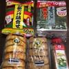 【コストコ】購入したもの  お寿司やベーグルなど食品中心