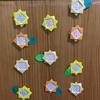 3-120   夏の飾りを作ってみた〜向日葵〜