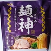明星食品 麺神 (めがみ)