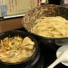 [ま]三ツ矢堂製麺の味噌ちゃんこつけめんは溶岩石入り熱々美味かった @kun_maa