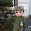 松戸駐屯地59周年創立記念行事
