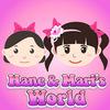 トークや演技力は今や子役級!大人YouTuberに引けを取らないほどの実力派Family系Kids YouTuber『Hane&Mari's World Japan Kids TV』