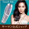 日本人の肌に合わせて開発されたレイボーテRフラッシュで自宅でセルフケア
