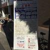 駆け込み覚王山古本市