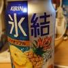 パイナップルのお酒…
