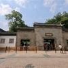 上海⑧ 蘇州駅から世界遺産 拙政園(せっせいえん)までの行き方
