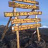 【2017年完全保存版】アフリカ最高峰キリマンジャロ登山の写真付き完全ガイド