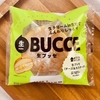 ローソン:生ブッセ - 生ブッセ (チーズ&カスタード) -