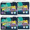 【パンツ XLサイズ】パンパース おやすみパンツ (12~17 kg) 120枚(30枚×4パック) [ケース品]