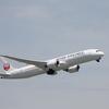 デアゴスティーニの「JAL旅客機コレクション」創刊。沼に沈む気しかしない。