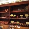 ベッカライ・ビオブロード 有機自家製粉全粒粉100%の美味しいドイツパンはお客がとまらい!(芦屋市)神戸旅vol.3