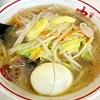 【蒙古タンメン中本】塩タンメンが美味すぎるので超おススメ!