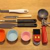 キッチン用品の断捨離
