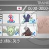 【S9:2101  最終46位】亡霊3割サイクル