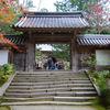京都 紅葉100シリーズ 三尾名刹の西明寺