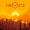 【評価】『Firewatch』感想レビュー クラシック、ミステリー、実存主義