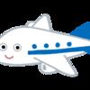 【JGC修行】マレーシア航空ビジネスクラスでバンコクへ  飛行機編