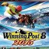 ウイニングポスト8 2015 プレイ日記 1999年~2000年