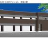 レックマンション8 #鳥取大学 #オール電化 #インターネット無料 #2021年 #大学生協 #人気物件 #湖山町北2丁目