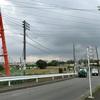 徳川将軍家の権勢でかけられた 相模平塚の鷹匠橋(平塚市)