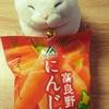 北海道の美味しいお菓子ご紹介♪《富良野にんじんゼリー》