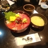 大手町【魚力 大手町店】まぐろ漬け丼 ¥690
