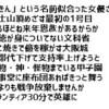 2018年8月の川柳(自選)