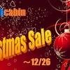 【PR】healthcabin XMAS Sale(12/8~12/26)