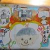 3年生:作品バッグに思い出の絵