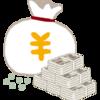 老後2000万円問題の大きな疑問