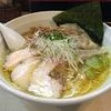 【今週のラーメン1731】 美志満 (東京・桜台) 塩ワンタン麺