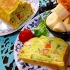 えんどう豆ふぅわり♪春野菜のケークサレ