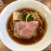 麺屋福丸で鴨だし醤油ラーメン(笹塚・幡ヶ谷)