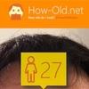 今日の顔年齢測定 229日目